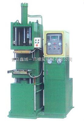 0.35MN鄂式平板接头机硫化机