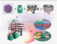橡胶地砖生产线