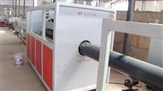 250PE管材生产线