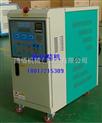 橡胶挤出模具控温设备350度油加热器120度水温机
