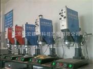 塑料超声波焊接机批发