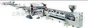 PP/PE板材生產線