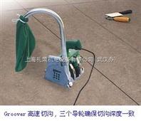 塑料地板刨沟机LEISTER Groover