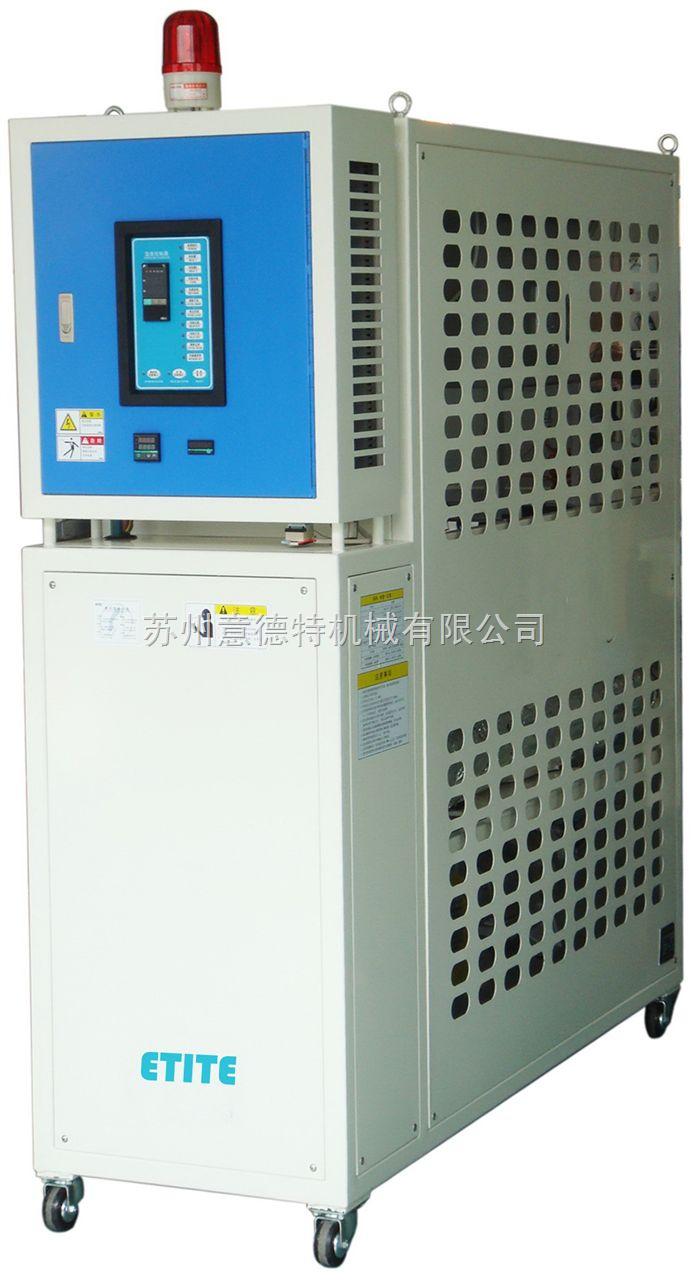 生产压铸专用油模温机厂家
