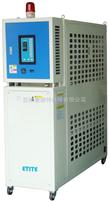 压铸专用油模温机