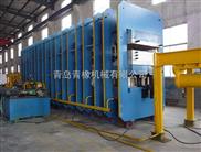 大型平板硫化机,钢丝绳输送带硫化机