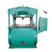 供应LLN-1200内胎硫化机,自行车内胎硫化机