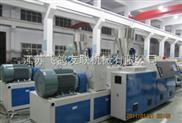 PVC管材擠出生產線