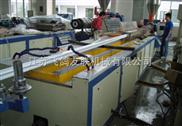 塑鋼型材異型材擠出生產線