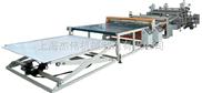 上海金纬机械ABS、PS、HIPS、PMMA冰箱板、洁具板设备生产线