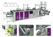 UWZD-系列全自动多功能制袋机