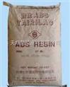 供应台湾台化 ANC120 防火ABS 阻燃级ABS塑胶原料