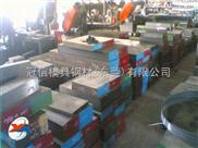 2344,2344ESR德国撒斯特耐高温热作压铸模具钢材