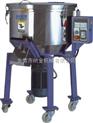 无锡立式塑料混料机,徐州塑料混料机作用