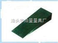 斜铁 钻套专用楔铁 避震脚垫铁 机床减震垫铁