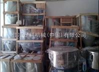 塑料烘料机,北京塑料烘料斗,惠州塑料烘料机
