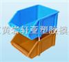 xy01金属工具箱模具