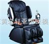 xy82按摩椅模具
