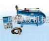 JXQ-250x300液压点式胶带硫化修补机