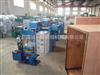 XLB-300*300*2硅胶烫金板平板硫化机