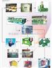 EVA橡塑发泡制品生产线
