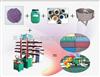XLB-500x500x4/1.00MN橡胶地砖生产线